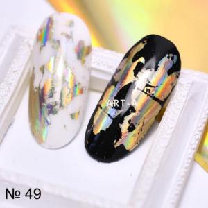 Фольга для дизайна ногтей медный мираж №49