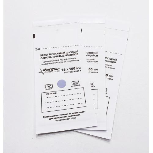 Крафт-пакеты Белые 75x150 Red Star 1 шт в Саратове