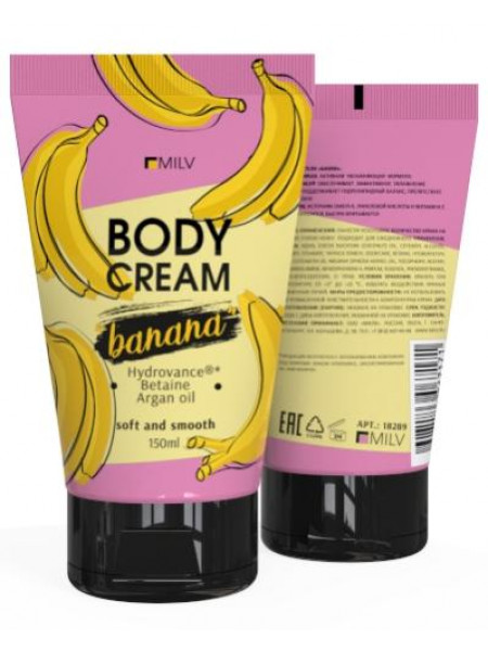 """Крем для тела «Банан». 150 мл.""""Milv"""""""