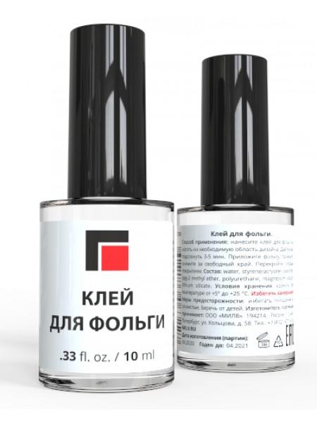 Клей для фольги 10 мл. MILV