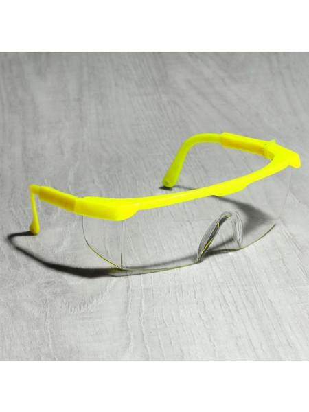 ОЧКИ ДЛЯ Nail-МАСТЕРА c жёлтой оправой