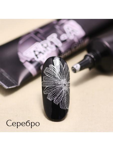 Гель паста для стемпинга Art-A серебро